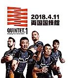 【Amazon.co.jp限定】QUINTET.1 2018.4.11両国国技館 Blu-ray(ポストカード付)