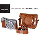 kinokoo Canon デジタルカメラ PowerShot G9 X / G9X mark2 カメラケース PUレザー ショルダーストラップ付 (ブラウン)