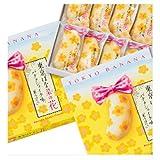 東京バナナケーキ花印刷???バナナシェイクカスタードクリーム8piece × 3boxs (パックof 3?)