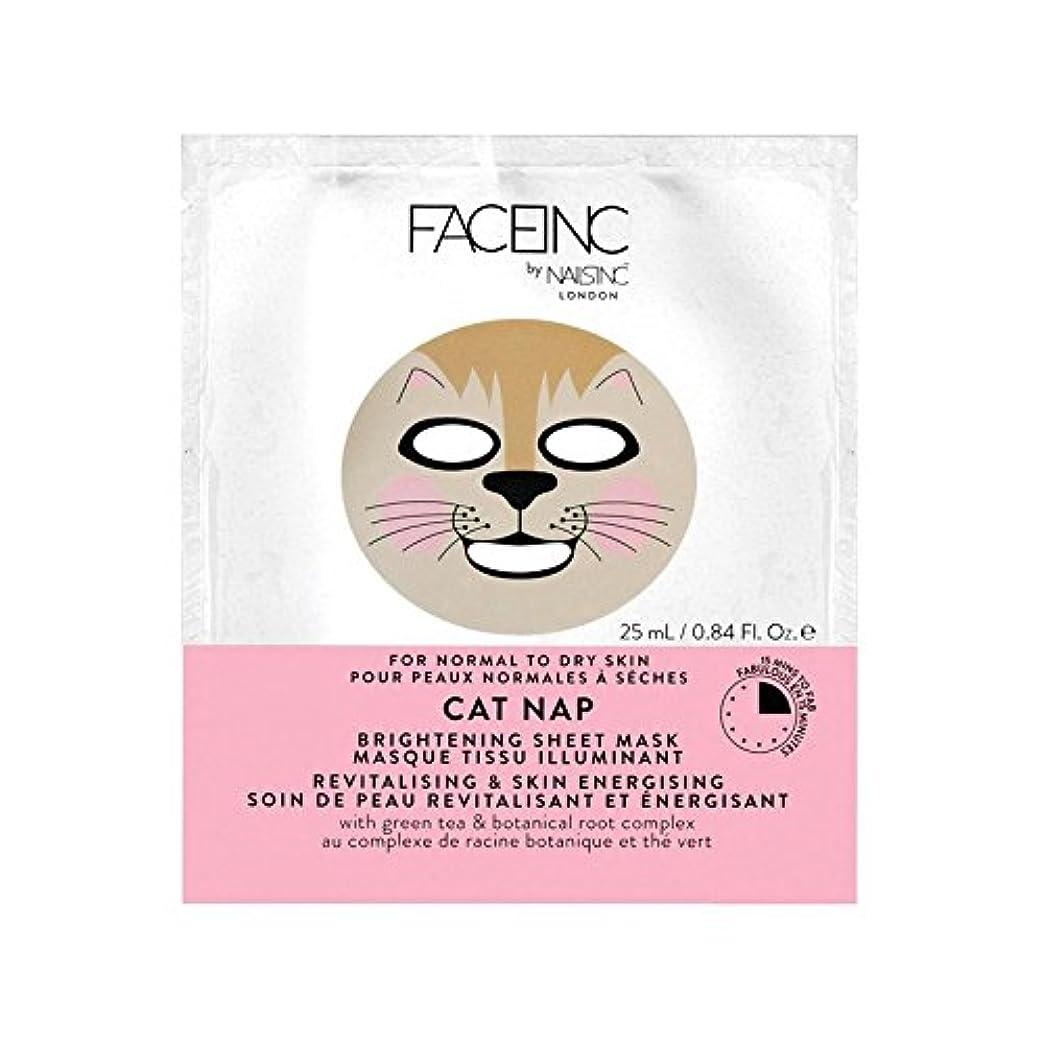 ポジティブ軸被る爪が株式会社顔猫の昼寝用マスク x4 - Nails Inc. Face Inc Cat Nap Mask (Pack of 4) [並行輸入品]