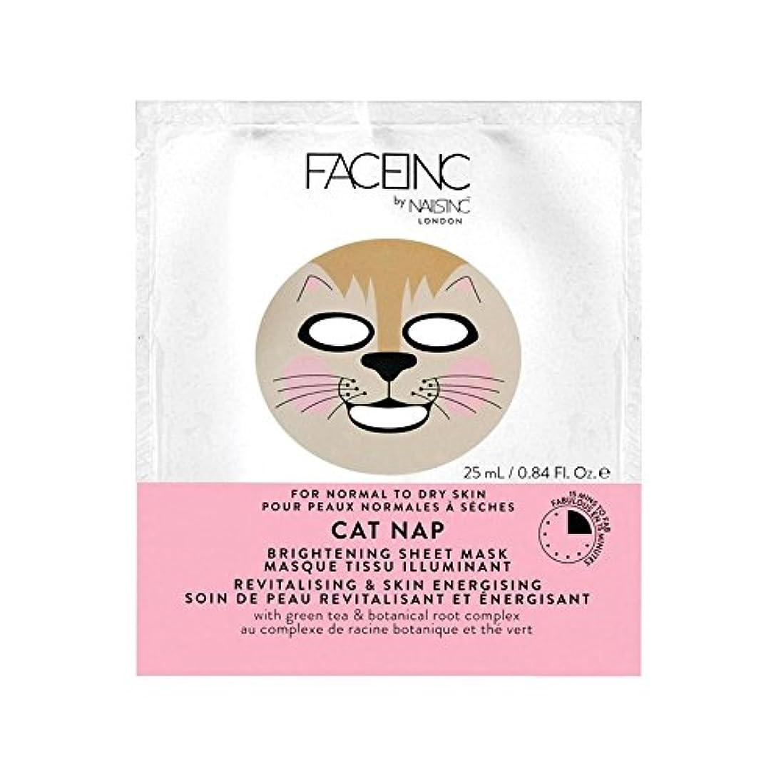 トリッキー哀リップNails Inc. Face Inc Cat Nap Mask - 爪が株式会社顔猫の昼寝用マスク [並行輸入品]