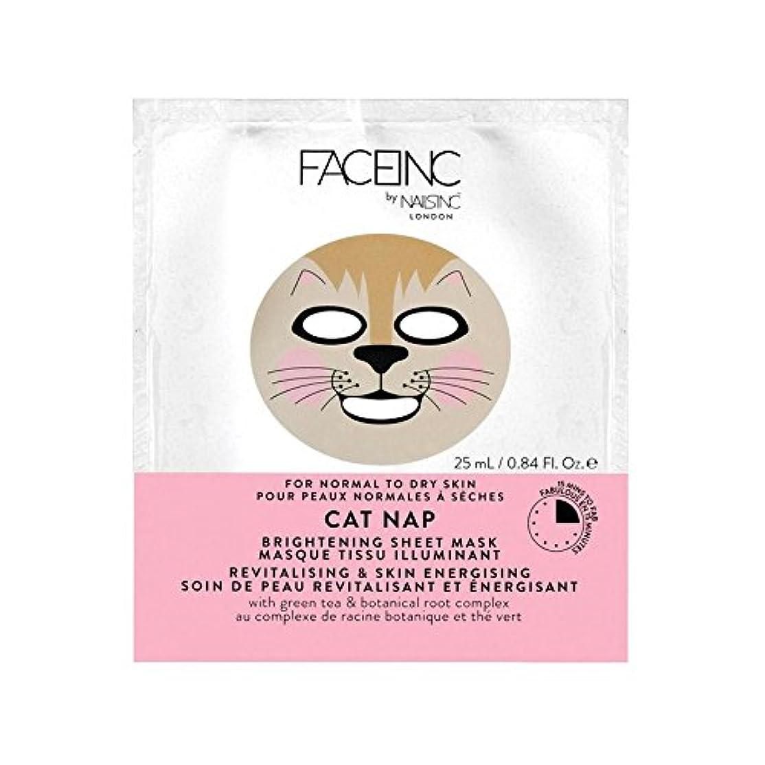 アトミック追い付く百万Nails Inc. Face Inc Cat Nap Mask (Pack of 6) - 爪が株式会社顔猫の昼寝用マスク x6 [並行輸入品]