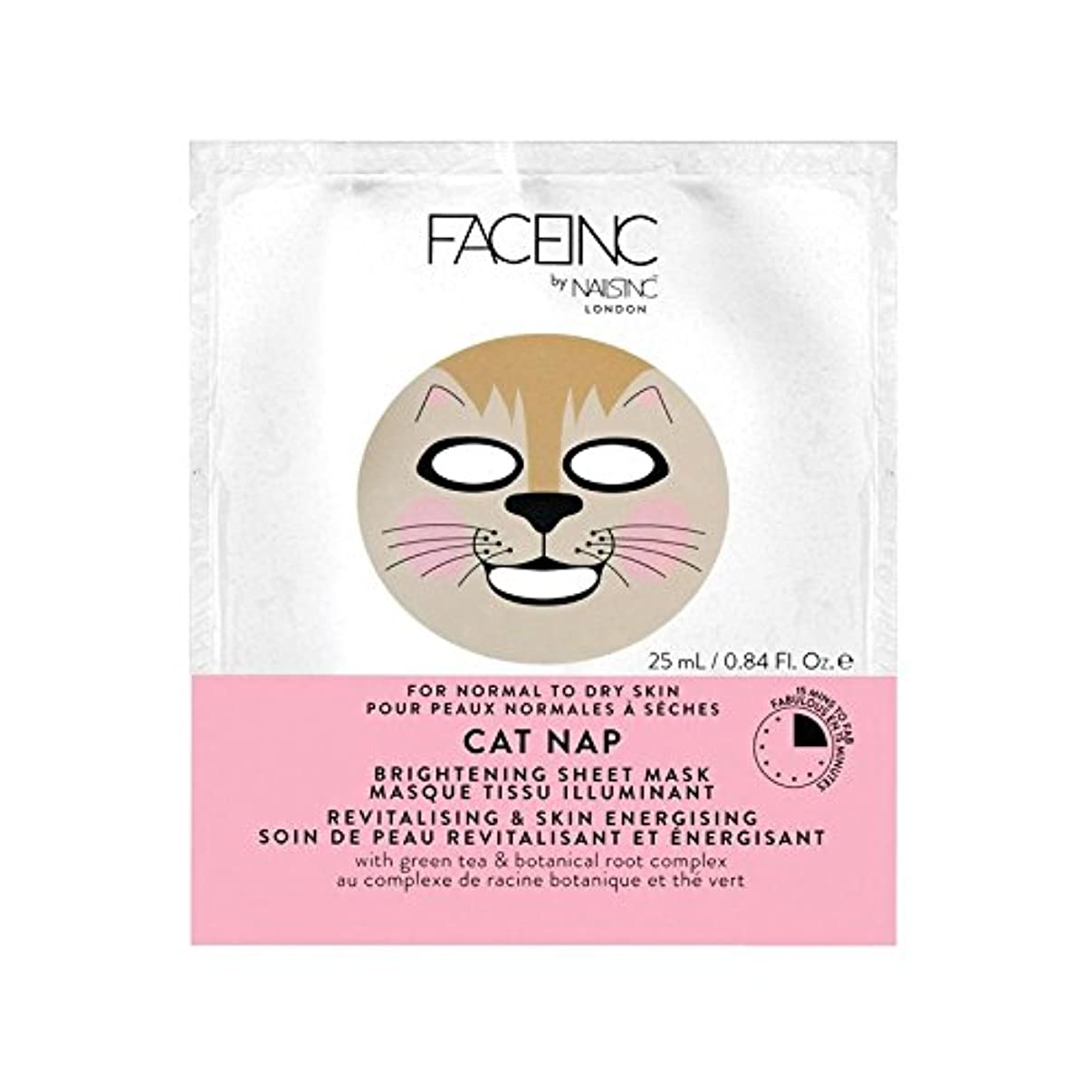 アセ散歩予見する爪が株式会社顔猫の昼寝用マスク x4 - Nails Inc. Face Inc Cat Nap Mask (Pack of 4) [並行輸入品]