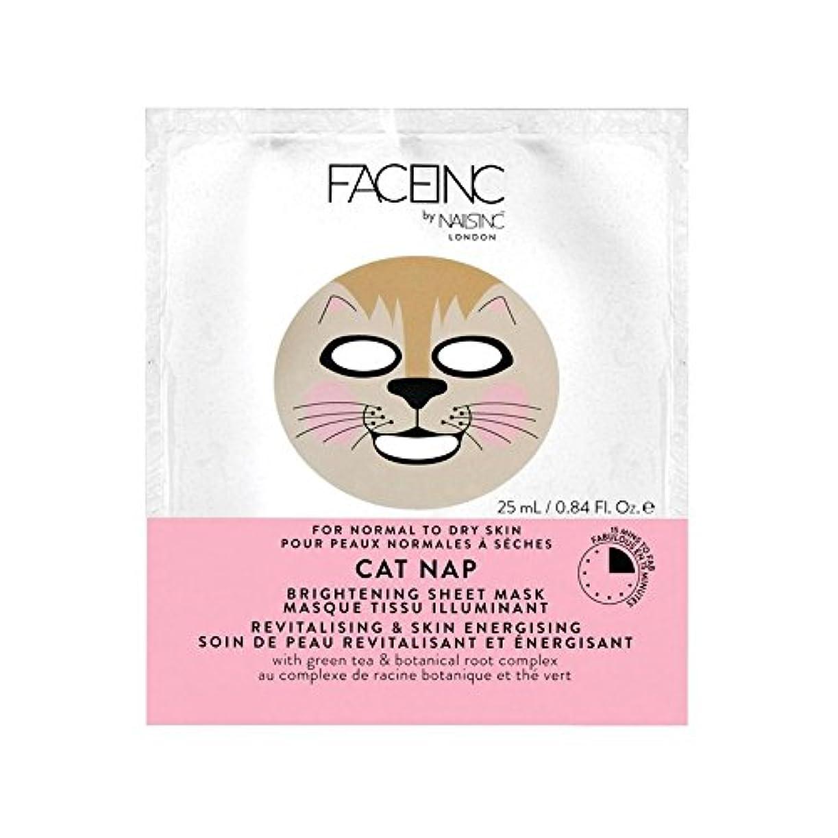 慣れるリーズ蓄積する爪が株式会社顔猫の昼寝用マスク x2 - Nails Inc. Face Inc Cat Nap Mask (Pack of 2) [並行輸入品]