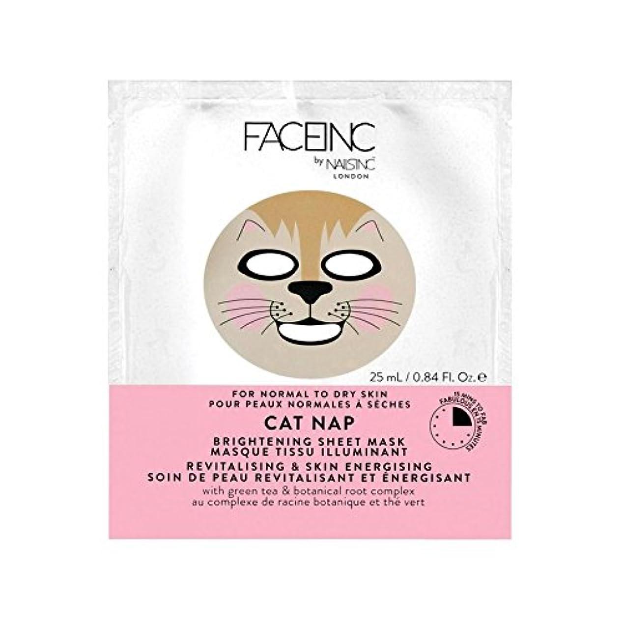 中絶穿孔する最終的にNails Inc. Face Inc Cat Nap Mask (Pack of 6) - 爪が株式会社顔猫の昼寝用マスク x6 [並行輸入品]