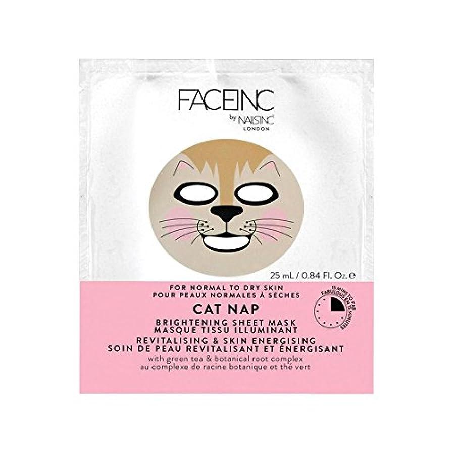 しゃがむ感染する独裁爪が株式会社顔猫の昼寝用マスク x2 - Nails Inc. Face Inc Cat Nap Mask (Pack of 2) [並行輸入品]