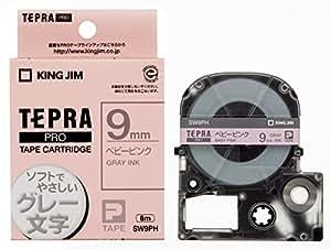 キングジム テープカートリッジ テプラPRO 9mm SW9PH ベビーピンク グレー文字