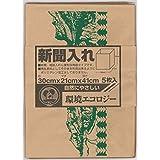 日本技研工業 新聞入れ 茶 300×410mm 自然に優しい環境エコロジー商品 5枚入