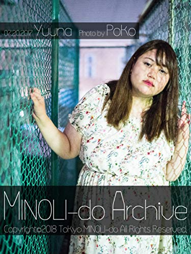 MINOLI-do Archive 07.20.2017 -Yuuna-: ぽっちゃり女性の写真集 (トウキョウMINOLI堂)