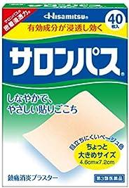 【第3類医薬品】サロンパス