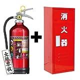 【蓄圧式】ミヤタ 業務用アルミ製ABC粉末消火器10型 アルテシモ SA10EAL(リサイクルシール付)+格納箱 セット品