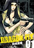 DRAGON FLY Vol1 (WANI MAGAZINE COMICS)