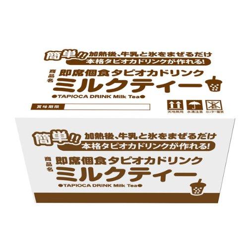マルイ物産 即席個食タピオカドリンクミルクティー65g 冷凍 10P