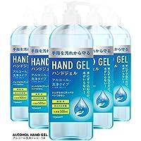 TOAMIT(東亜産業) アルコール洗浄タイプハンドジェル 500ml 5本セット