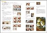 coupe-feti ビビアンのこだわりパンレシピ ~バゲット、カンパーニュ、クロワッサン、山食~ 画像