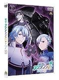 輪廻のラグランジェ Season 2 5[DVD]