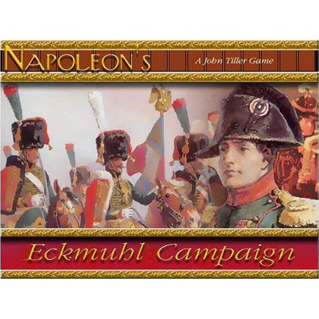 慢性的実業家変更Napoleonic Wars: Campaign Eckmuhl (輸入版)