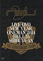 NEW YEAR ONEMAN 2014.1.26 SHIBUYA-AX LIVE DVD LIMITED EDITION(在庫あり。)