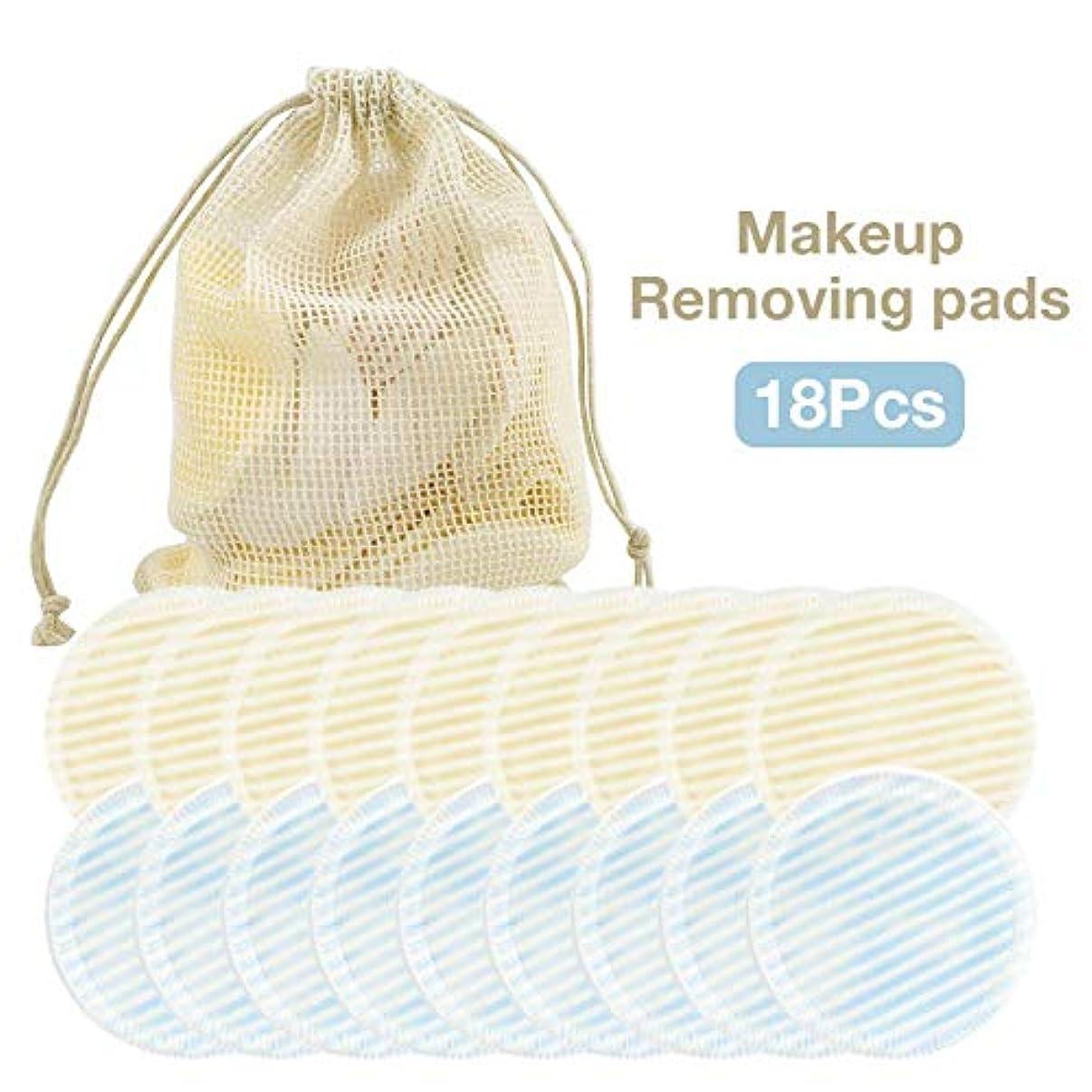 考案するマスク石鹸コットンパッド、18個のクレンジングコットン再利用可能な竹化粧リムーバーパッド、洗えるとすべての肌タイプの環境に優しいフェイスクリーナーとアイメイクアップリムーバーパッド