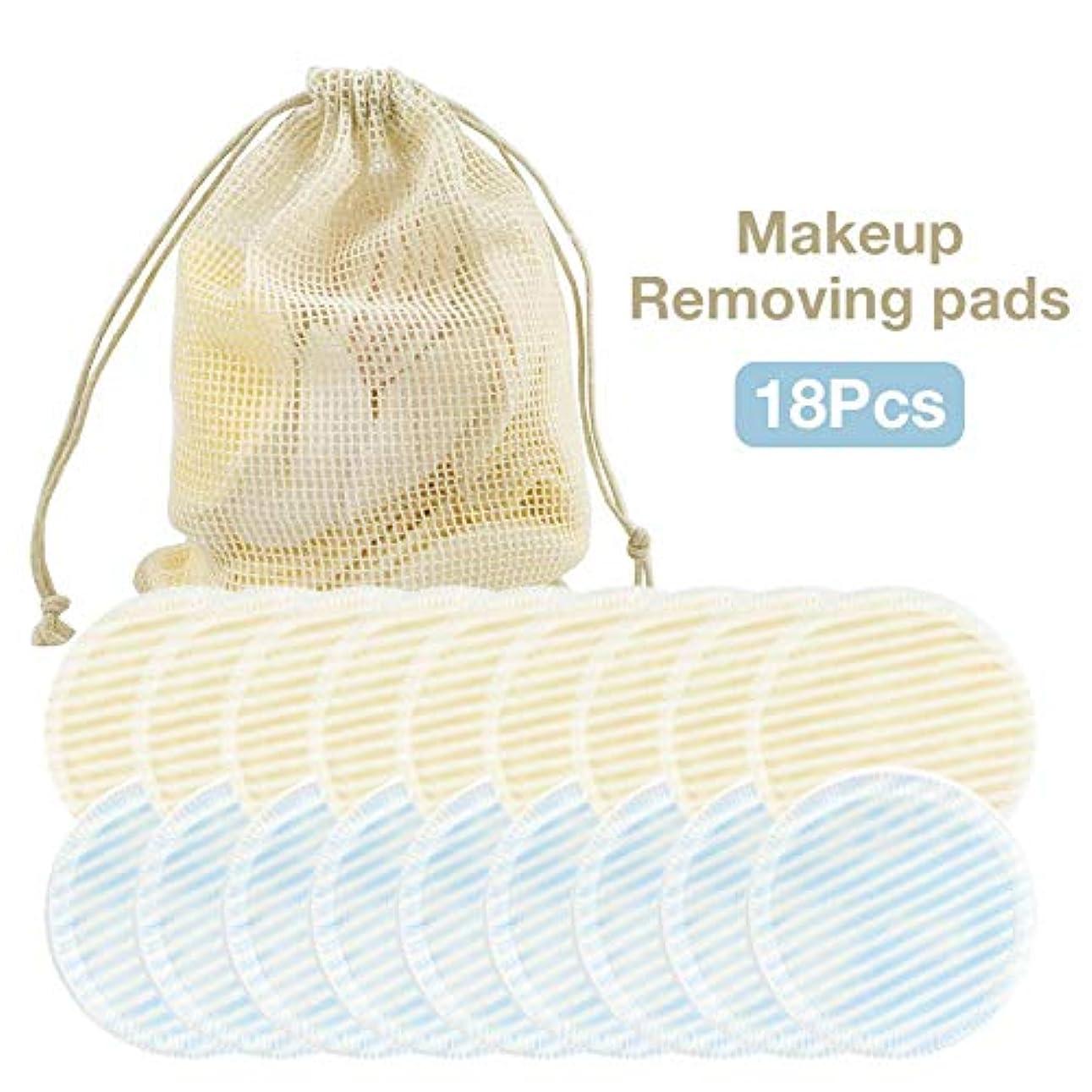 観察用語集掃除コットンパッド、18個のクレンジングコットン再利用可能な竹化粧リムーバーパッド、洗えるとすべての肌タイプの環境に優しいフェイスクリーナーとアイメイクアップリムーバーパッド