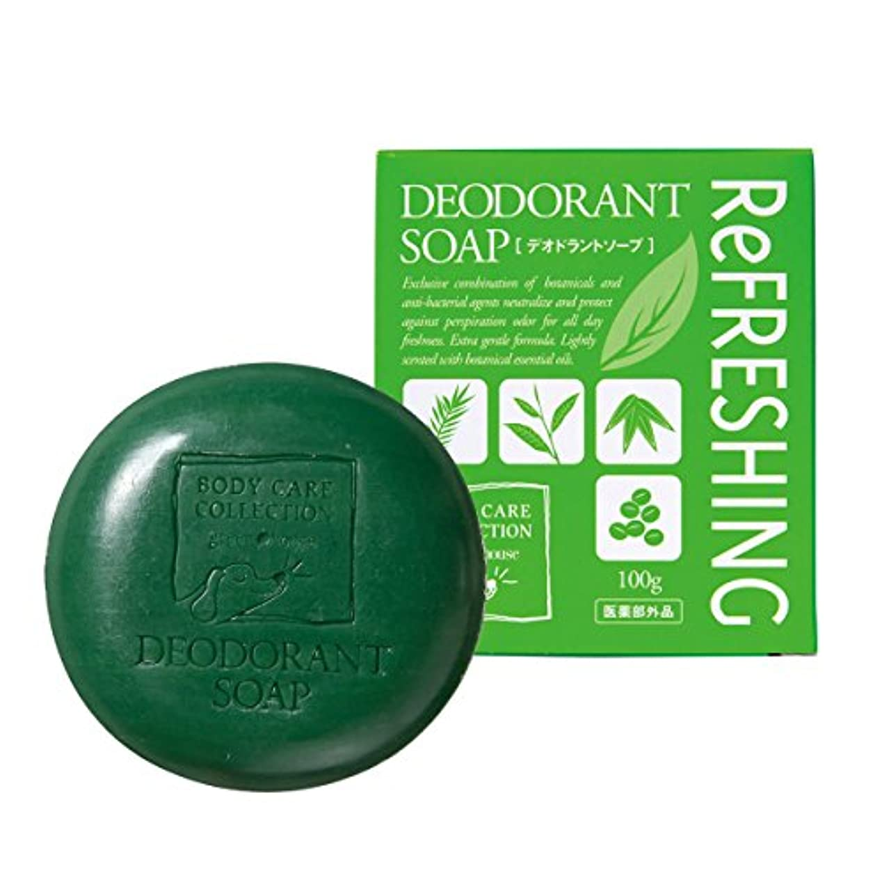 プレビスサイト定期的に気分薬用デオドラントソープ(体臭専用石鹸) 1個 100g