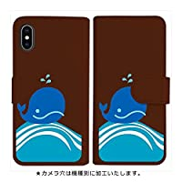 sslink Huawei Mate20 lite 手帳型 ブラウン ケース くじら クジラ マリン ダイアリータイプ 横開き カード収納 フリップ カバー