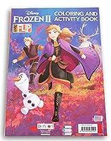 アナと雪の女王 2 フリップ 塗り絵本 - 64ページ