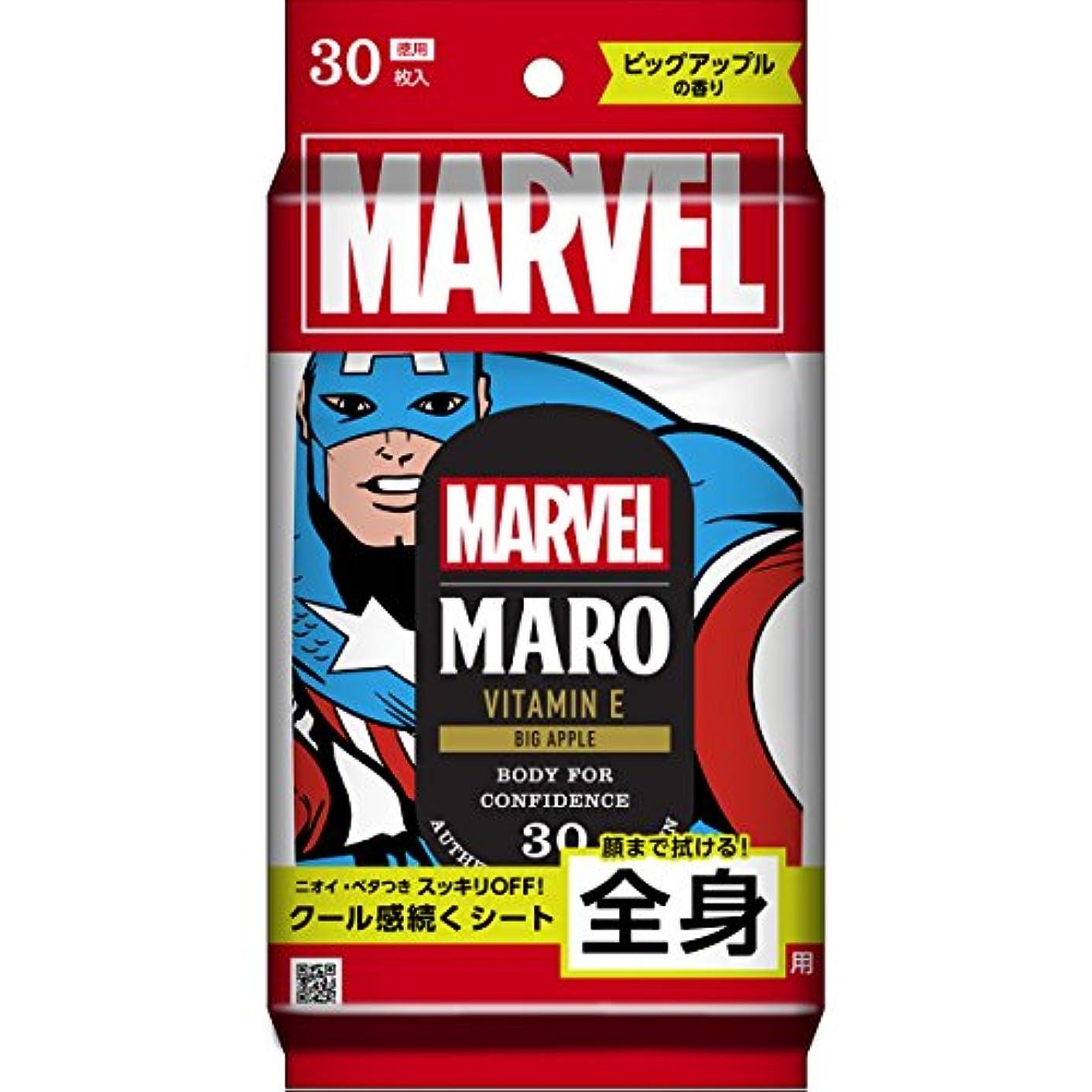 欲しいです八百屋さん比喩MARO デザイン ボディシート MARVEL コラボデザイン クール 30枚