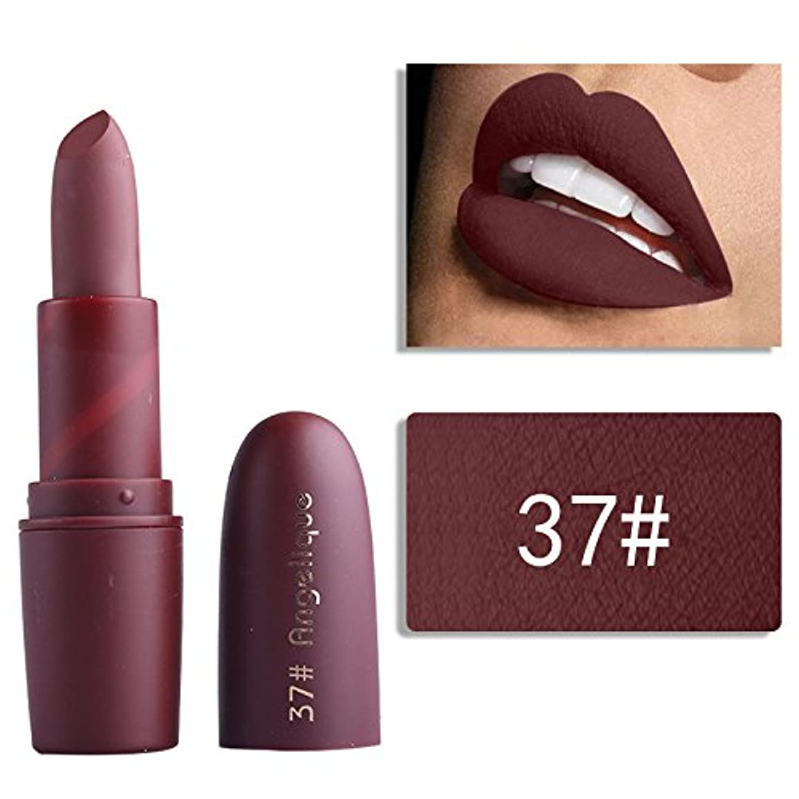の中で排他的離れてMiss Rose Nude Lipstick 22 colors Waterproof Vampire Brown Beauty Baby Lips Batom Matte lipstick Makeup Tats Eugenie...