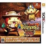 3DS 妖怪ウォッチバスターズ2 秘宝伝説バンバラヤー マグナム