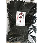 海藻問屋 磯のり (100g) 徳用袋 有明産 岩のり 荒海育ち 乾燥 スサビノリ 海の牛肉 海藻 自然食品