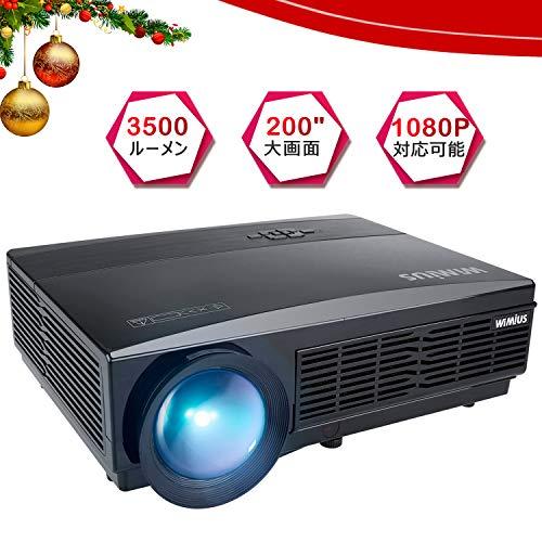 WIMIUS プロジェクター ホームシアター 3300lm 1280x800 3000:1コントラスト比 フルhd Projector HDMIケーブル付属(T6)