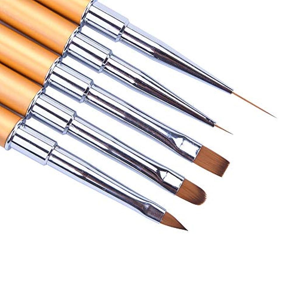 ナンセンスコモランマ誘惑FidgetGear 5本ネイルアート絵画デッサンライナーブラシセット用UVジェル&アクリルネイル