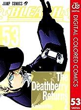 BLEACH カラー版 53 (ジャンプコミックスDIGITAL)