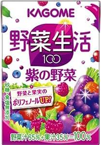 カゴメ 野菜生活100紫の野菜100ml×36本