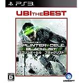 ユービーアイ・ザ・ベスト スプリンターセル ブラックリスト - PS3