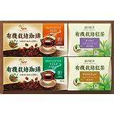 UCC 有機栽培コーヒー&紅茶ギフト [その他]