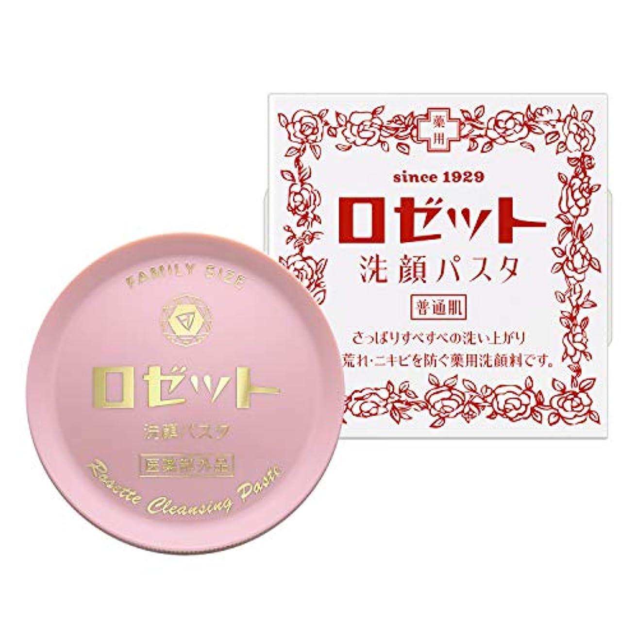 幾分入学する欺くロゼット 洗顔パスタ 普通肌 90g (医薬部外品)
