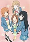 君に届け 2ND SEASON Vol.2 [DVD]