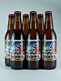 ベアードビール (Baird Beer)ライジングサン ペールエール (Rising Sun Pale Ale)  6本パック (330ml×6) 定番ベアードビール クール便