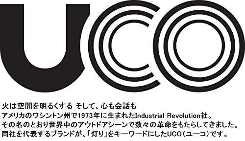 UCO(ユーコ)『フラットパックポータブルグリル&ファイヤーピット』