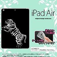 iPad Air カバー ケース アイパッド エアー ソフトケース 虎 黒 nk-ipadair-tp565