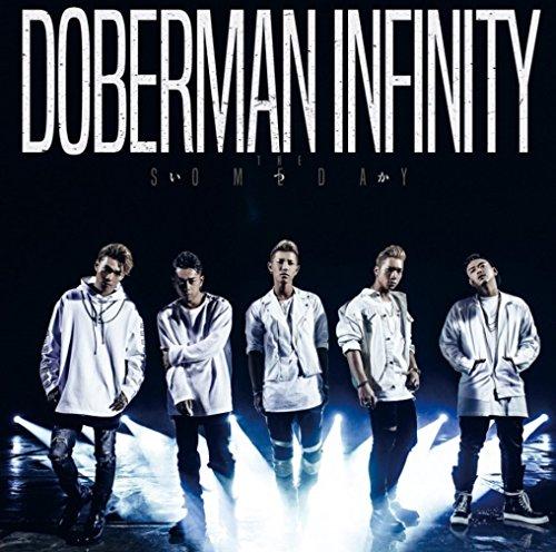 【DOBERMAN INFINITY】メンバープロフィールを徹底解剖!気になる本名&年齢などを紹介♪の画像