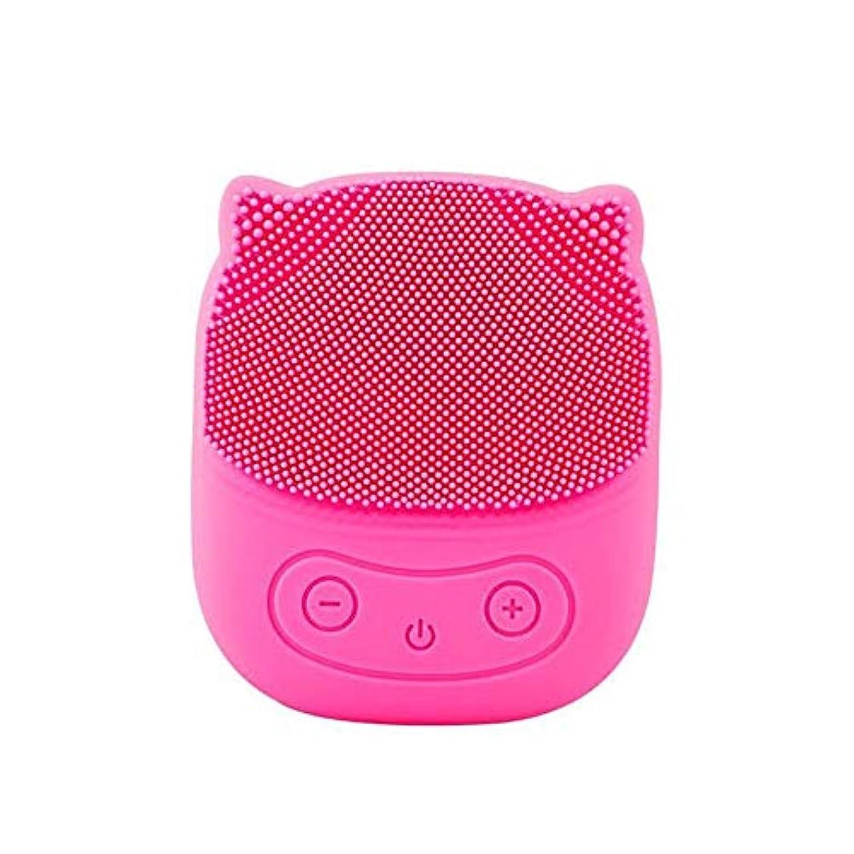 憎しみチップ絞るZHILI 表面のクリーニングの小型電気マッサージのブラシの洗濯機の防水シリコーンの清潔になる用具 (Color : F)