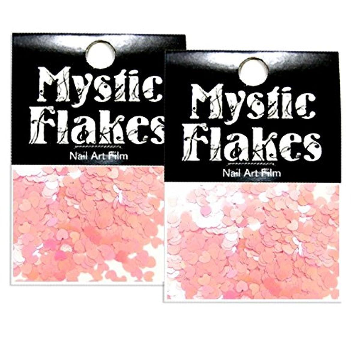 植物学構成するディレクトリミスティックフレース ネイル用ストーン パステルピンク ミニハート 0.5g 2個セット