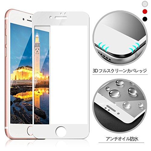 iPhone7 plus ガラスフィルム 白「触感が鋭敏」「...