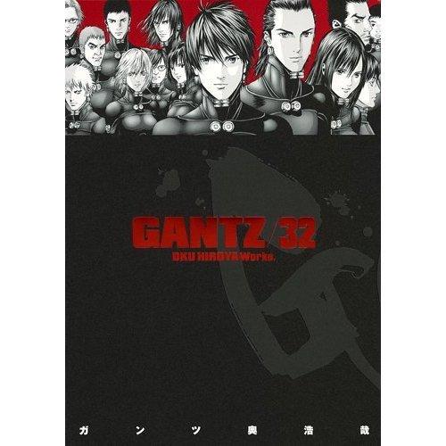 GANTZ 1~最新巻(ヤングジャンプコミックス) [マーケットプレイス コミックセット]