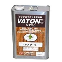 大谷塗料 バトン シーラー 4L
