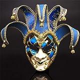 ヴィンテージ仮面舞踏会マスク、ハロウィンマルディグラパーティーボールコスチュームアイマスク用キッズ大人ファンシードレス仮装パーティーコスプレ