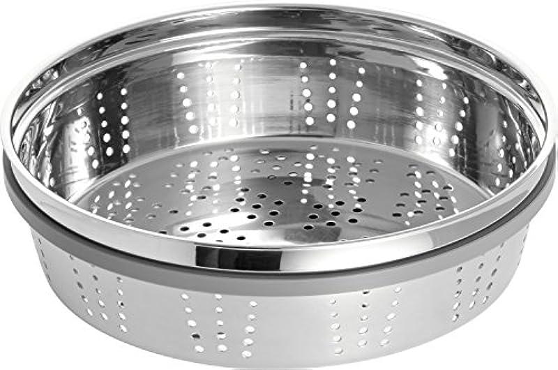 [ 스타우브 ] Staub 스티머(Steamer) 인서트 Steamer Insert 26cm Inox 그라파이트 그레이 1441005 신생활 [병행수입품]